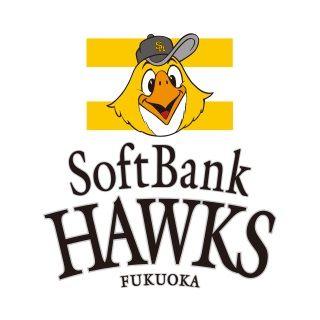 ソフトバンク 浅村に続きFA西勇輝からも断り「育成の方でチーム強化を図っていく」