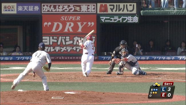 iwamuranokezoru
