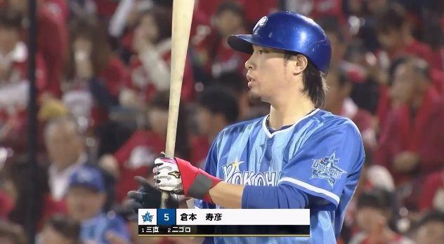 倉本寿彦さん、12球団で最も勝負強い打者であることがセイバーメトリクスで証明される