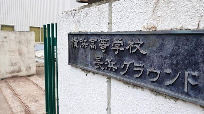平田徹の画像 p1_32