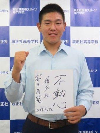 阪神、外れ1位に履正社・安田リストアップ 将来の4番候補