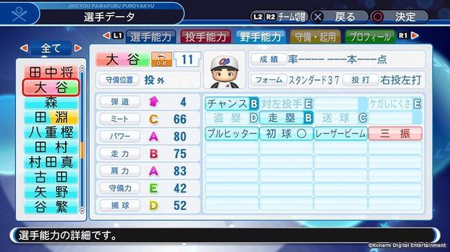 ss_update_180712_02