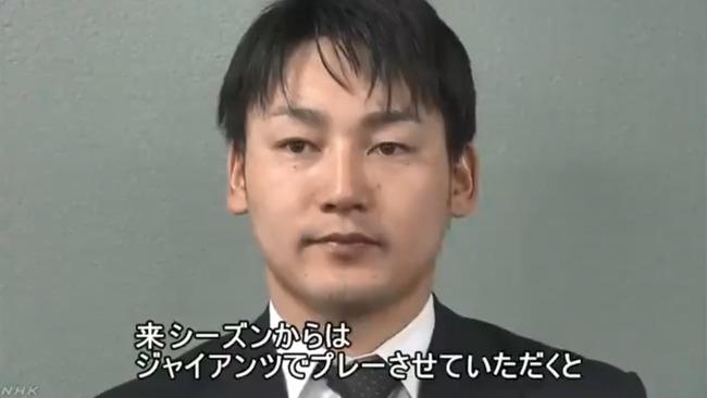 【日刊】丸佳浩さん、悩んでなかったことがバラされる