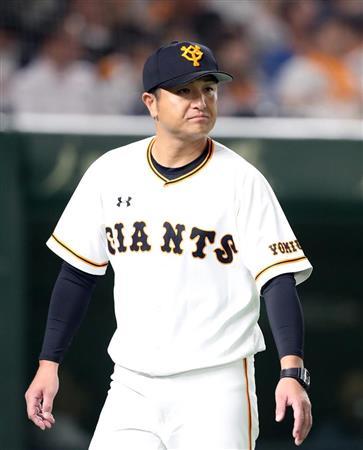 【悲報】巨人高橋監督のアダ名決まる