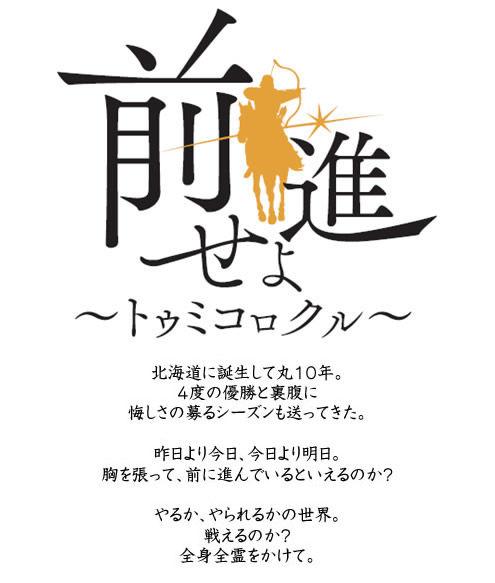 20140124_4_01