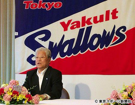 【悲報】ヤクルト株主総会 怪我人続出に対して怒りの質問