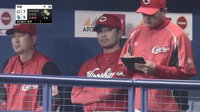 広島・緒方監督「投手は悪くない、俺が悪い」