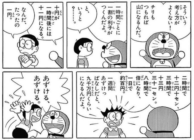 01.Cap-2017-01-06-14.48.50