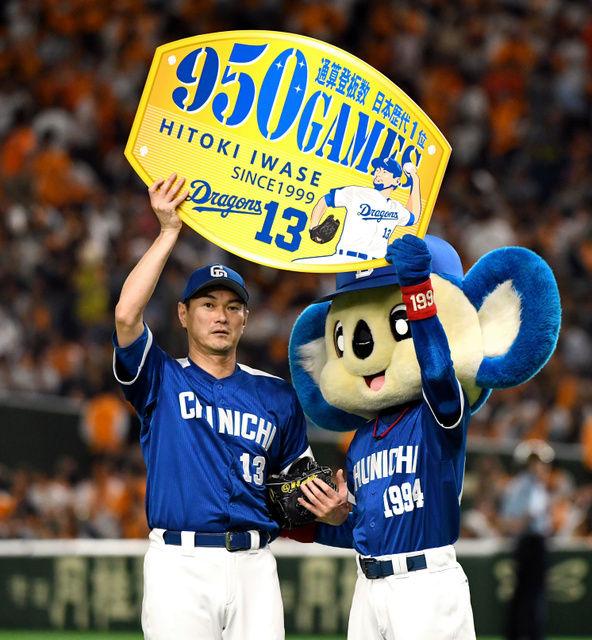 20180926-00000080-asahi-000-1-view