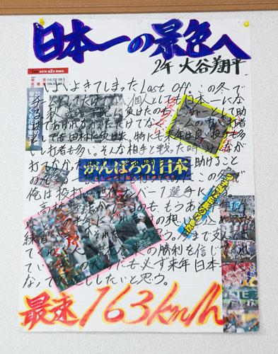 2014-12-16-01-ogp_0
