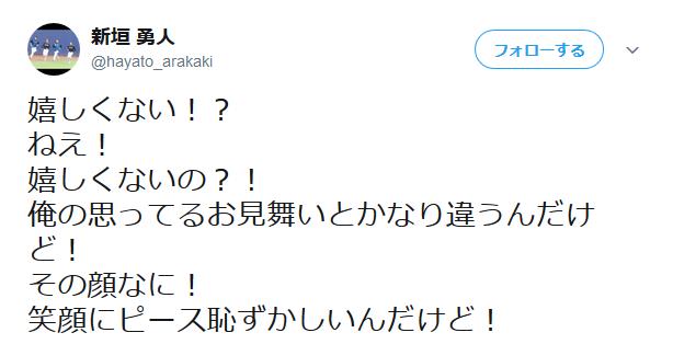 【悲報】大谷翔平さん、先輩がお見舞いに来るも塩対応・・・