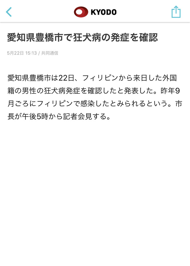 e19e6723-s.jpg