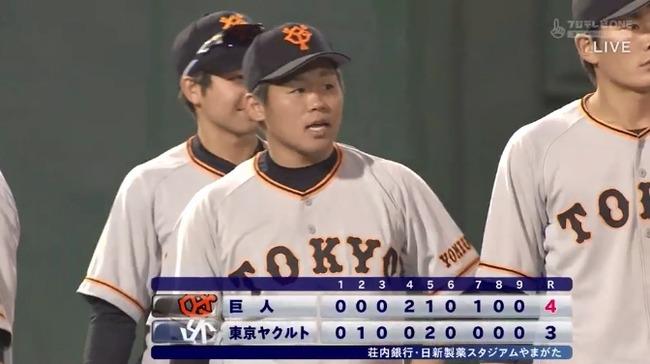 「プロ野球巨人田口無料写真」の画像検索結果