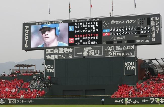 広島、3億7000万かけて大型ビジョンを改修
