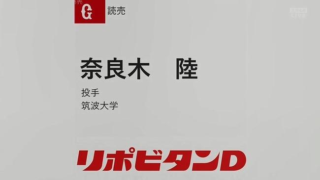 10_26_20_07_12_383.mp4_snapshot_01.14