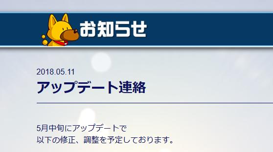 【朗報】パワプロ2018、神アップデート