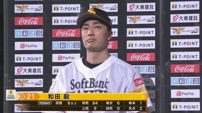 和田毅(39)防御率3.50 3勝0敗