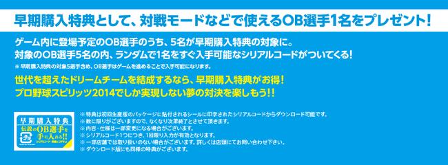 item_20140225_2