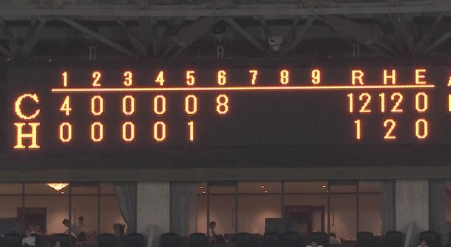 広島打線爆発!6回に一挙8得点!鈴木誠也が第9号2ランホームラン!!
