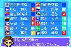 201402171532392bc