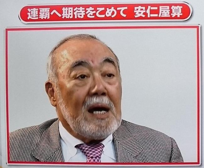 【悲報】安仁屋算で有名な安仁屋宗八さん、珍しくネガ予想をしてしまう