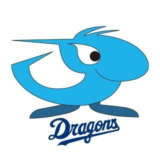 中日ドラゴンズ、西に5年以上の大型契約を用意wwww