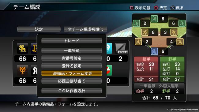 mode_utility02_img_02