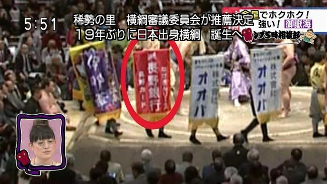 【朗報】稀勢の里、横綱昇進が決定!横綱審議委員会が推薦決定!!