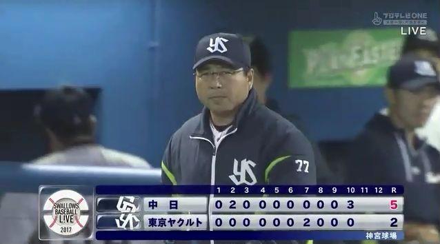 【悲報】ヤクルトスワローズさん、うっかり6連敗してしまう