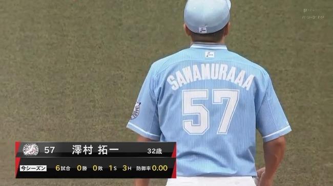 ロッテ澤村、7試合で防御率0.00 被安打1