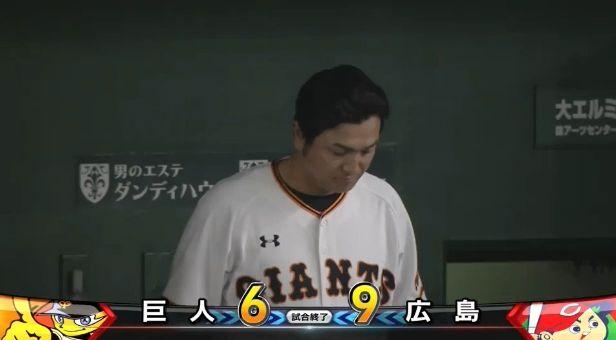 【連敗】巨人ファン集合【長野久義デー】