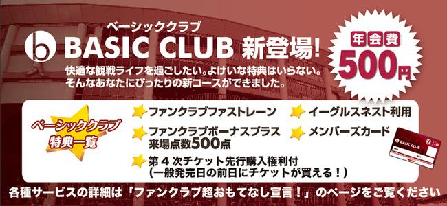 new_basic2