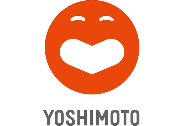 company_yoshimoto_img04