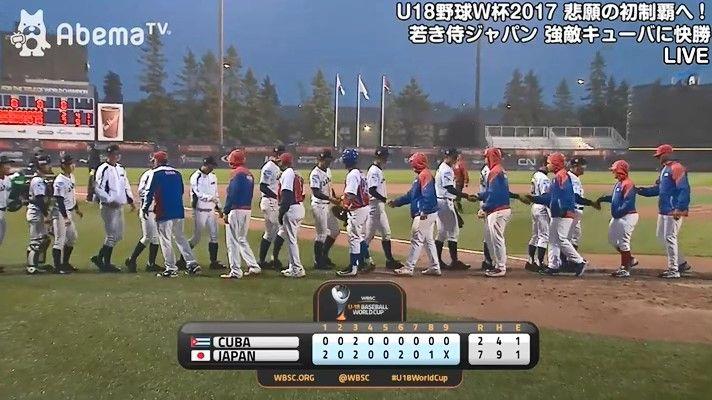 「u-18野球無料写真」の画像検索結果