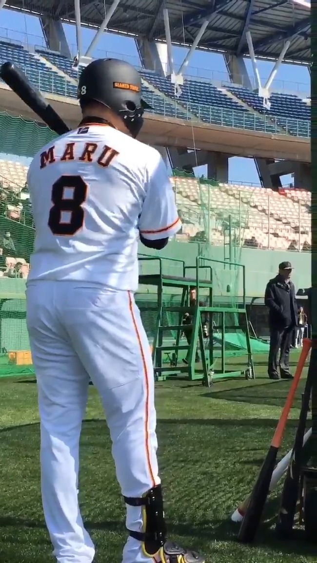 一軍宮崎春季キャンプ第1クール初日 - - 丸佳浩 選手