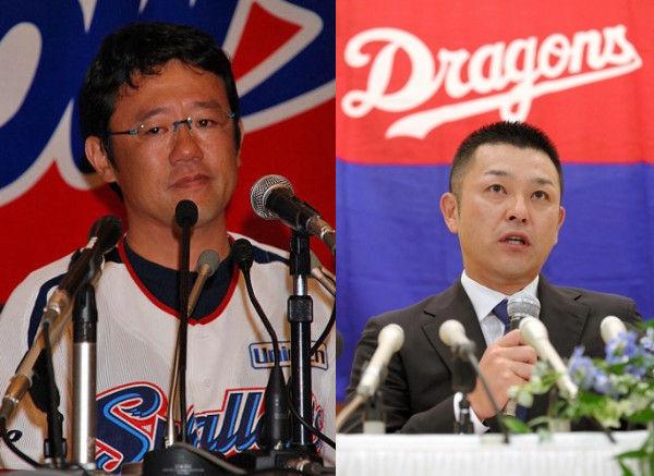 古田、谷繁という名監督候補を兼任監督で消費したという事実