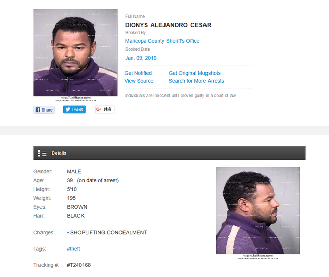 DIONYS ALEJANDRO CESAR  Arrested on January 09, 2016  JailBase