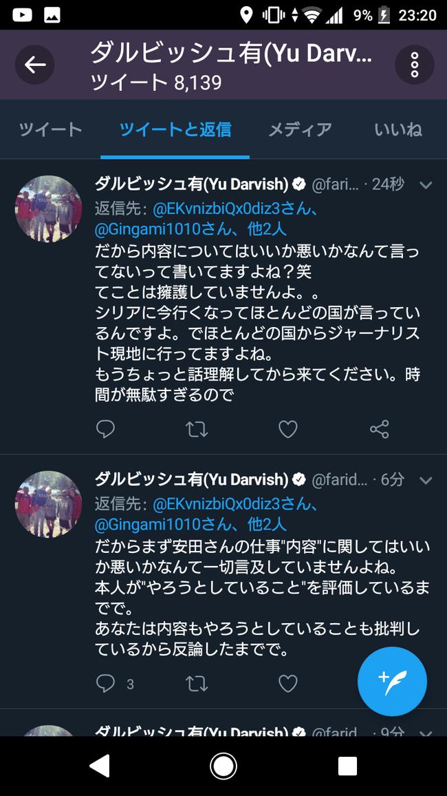 dy7K0fi
