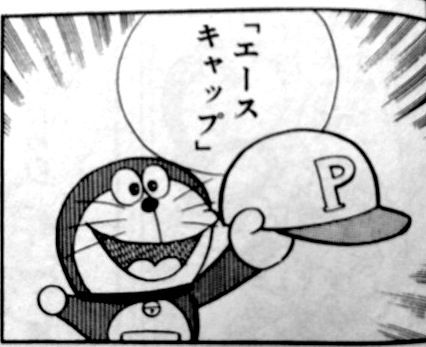 004001000008 (1)