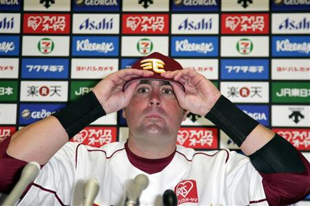 gol12071016360000-p3