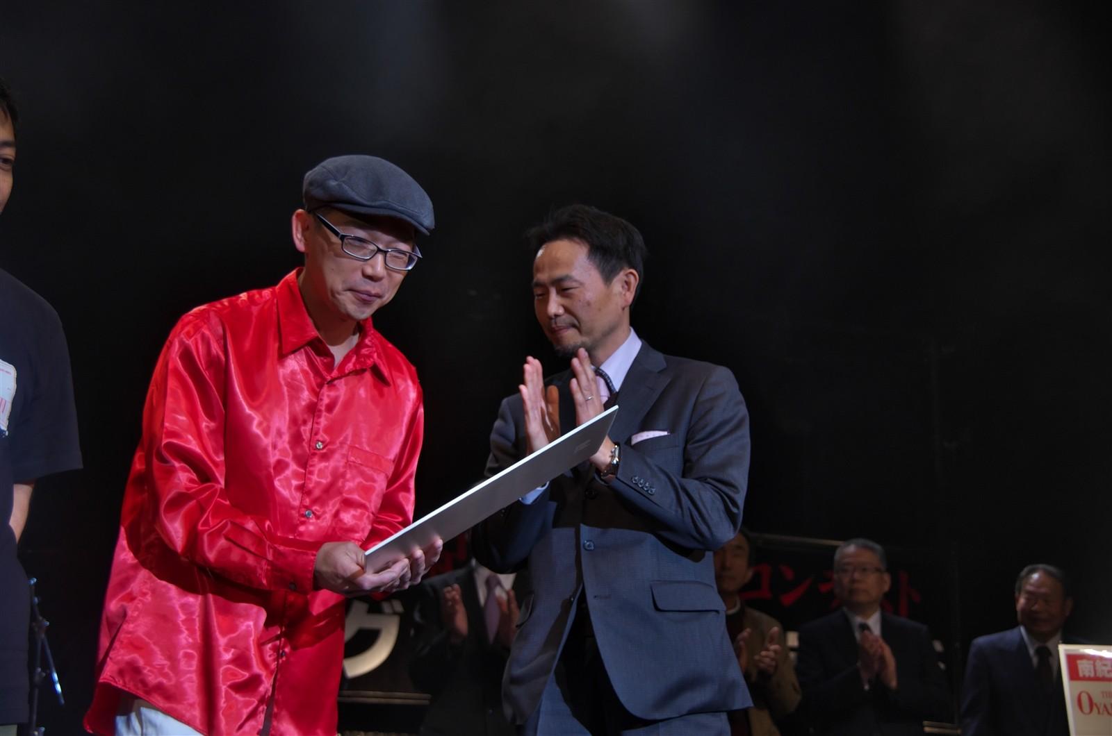 12‐1‐1表彰式_産経新聞社賞0010_R