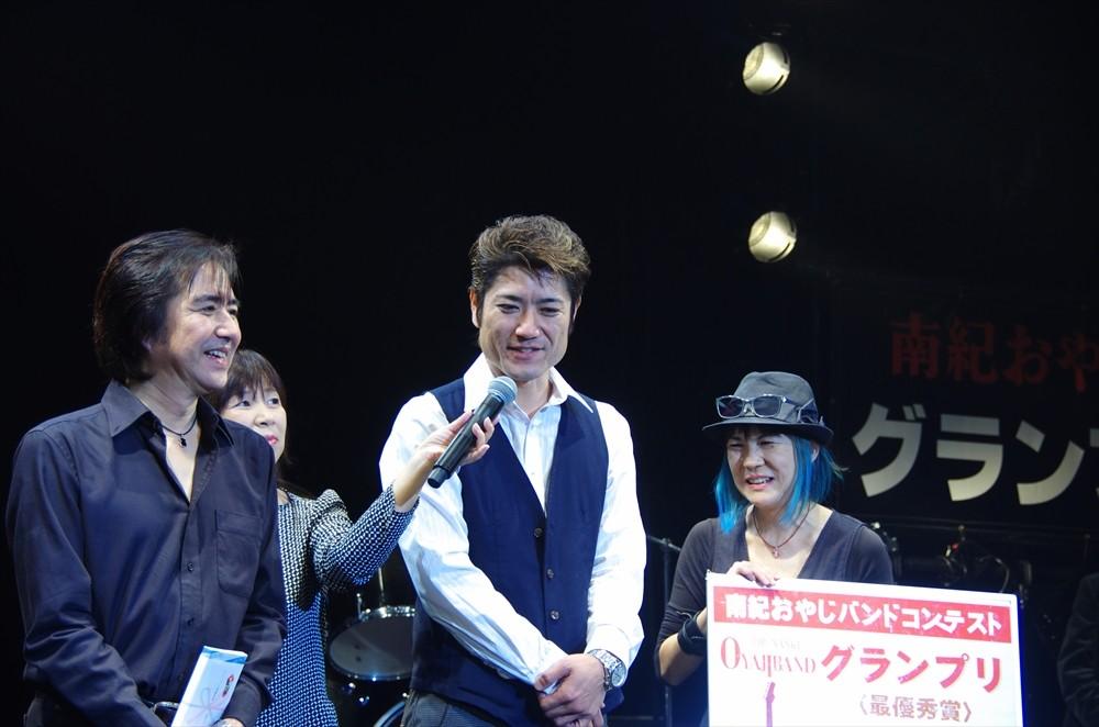2015南紀おやじバンド1451