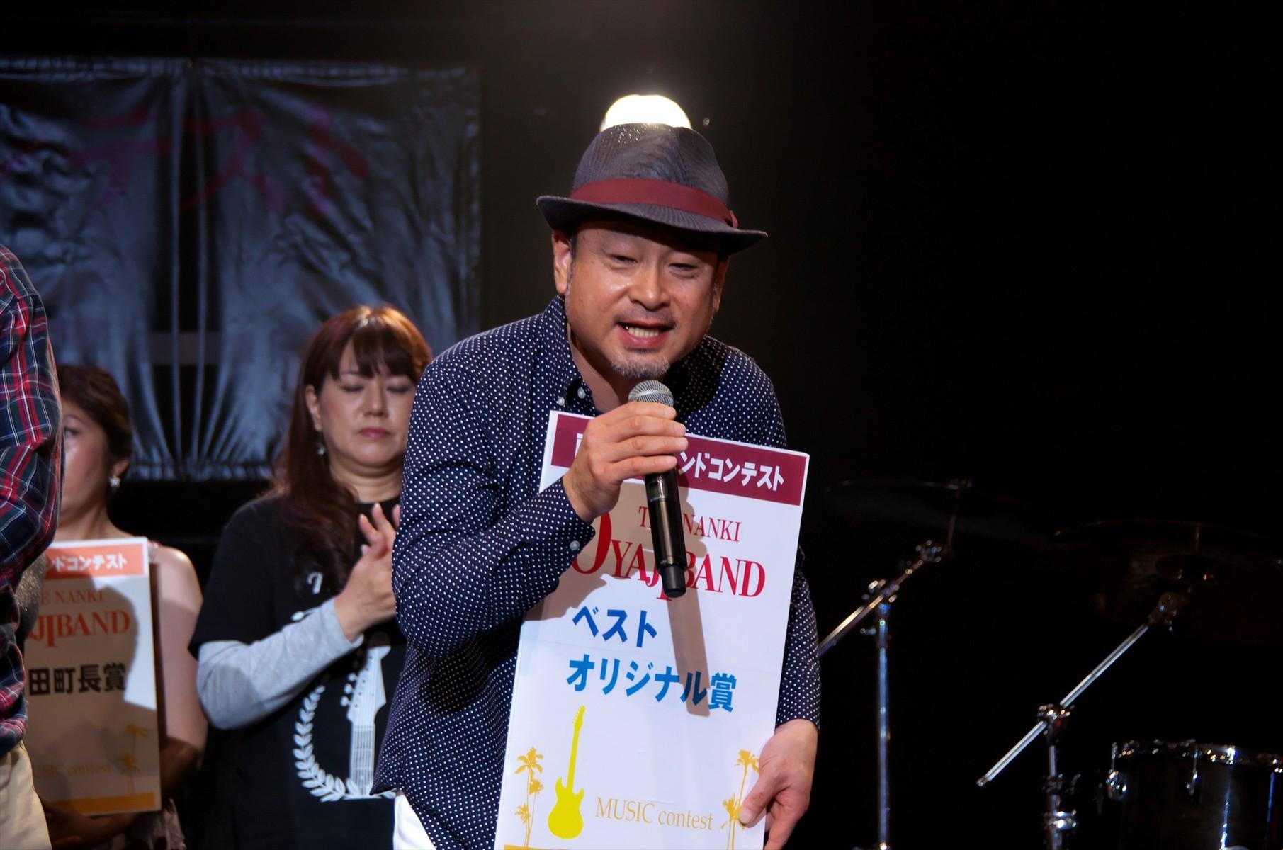 20_ベストオリジナル賞1778_R