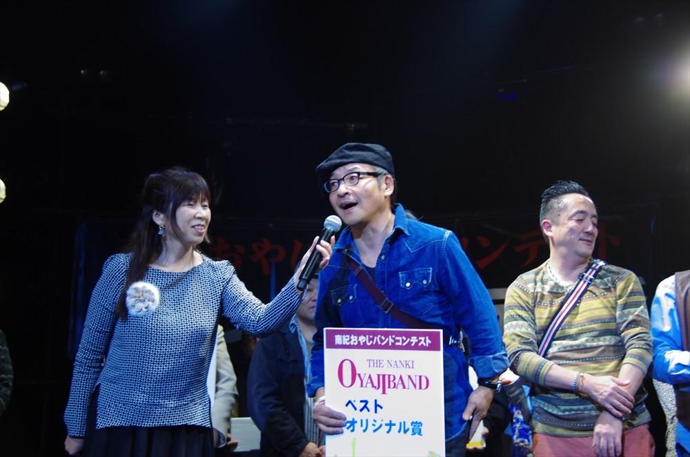 2015南紀おやじバンド1391