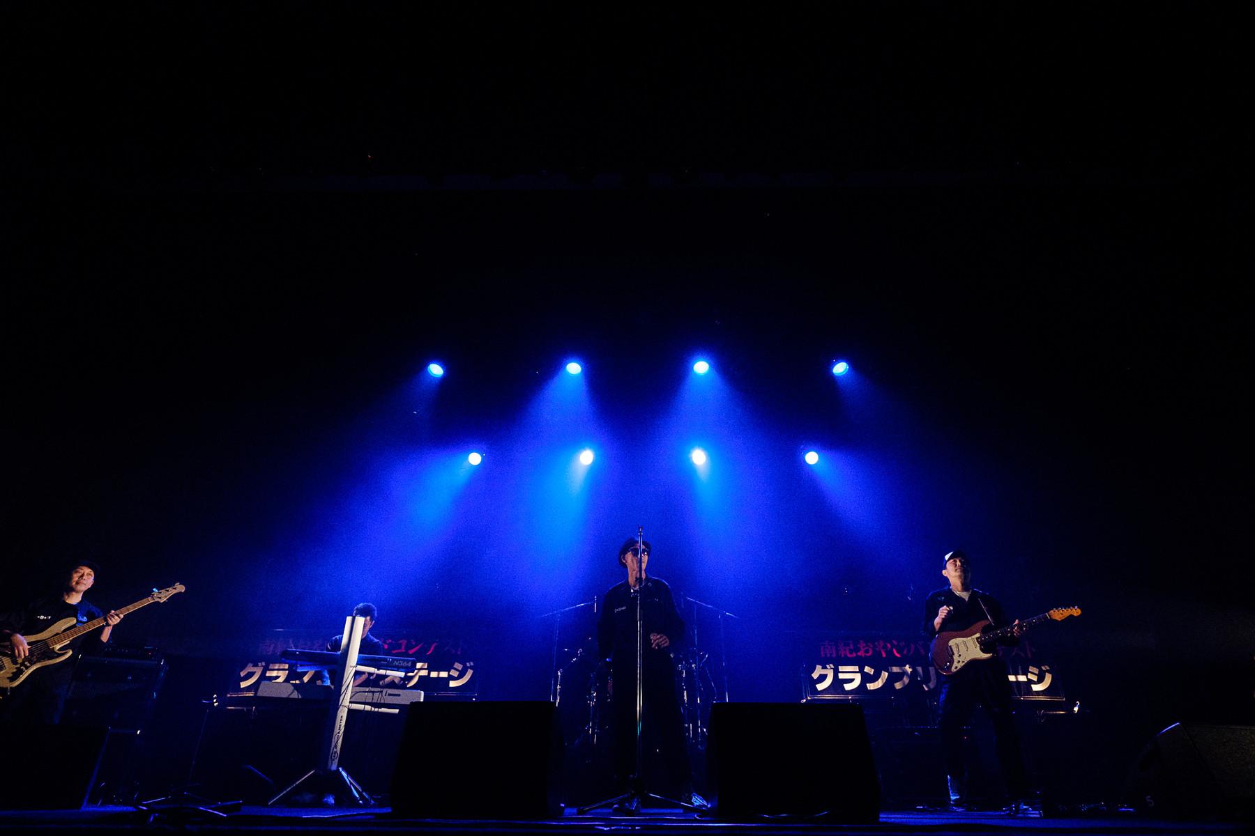 crowstarsband-1