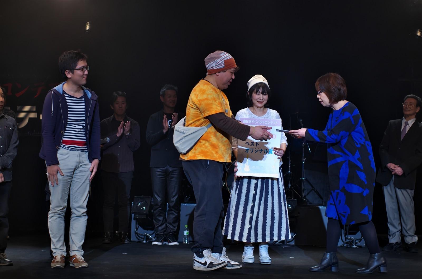 12‐1‐5表彰式_ベストオリジナル賞0014_R