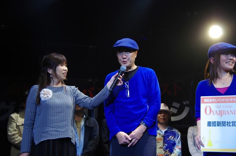 2015南紀おやじバンド1299
