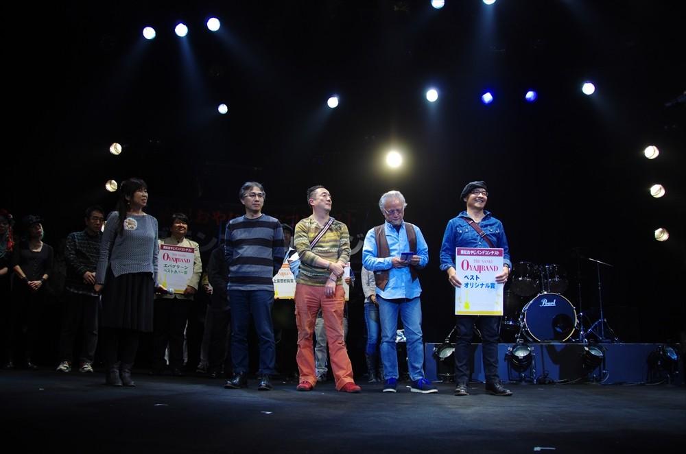 2015南紀おやじバンド1385