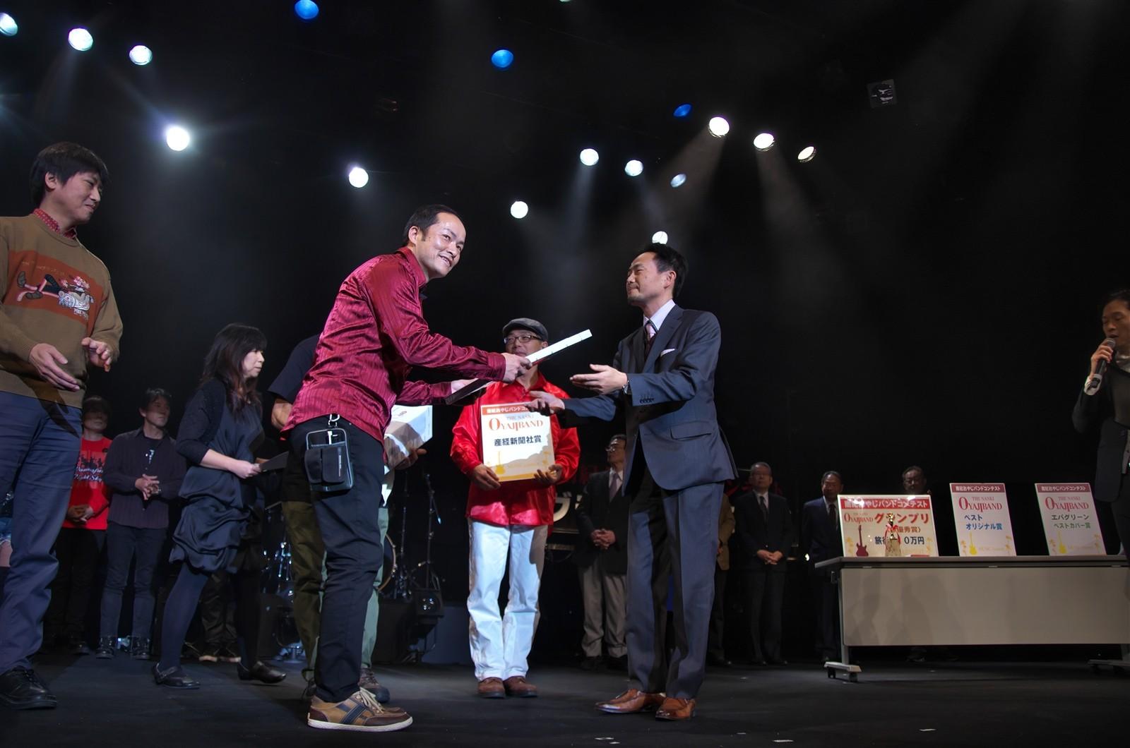 12‐1‐1表彰式_産経新聞社賞0017_R