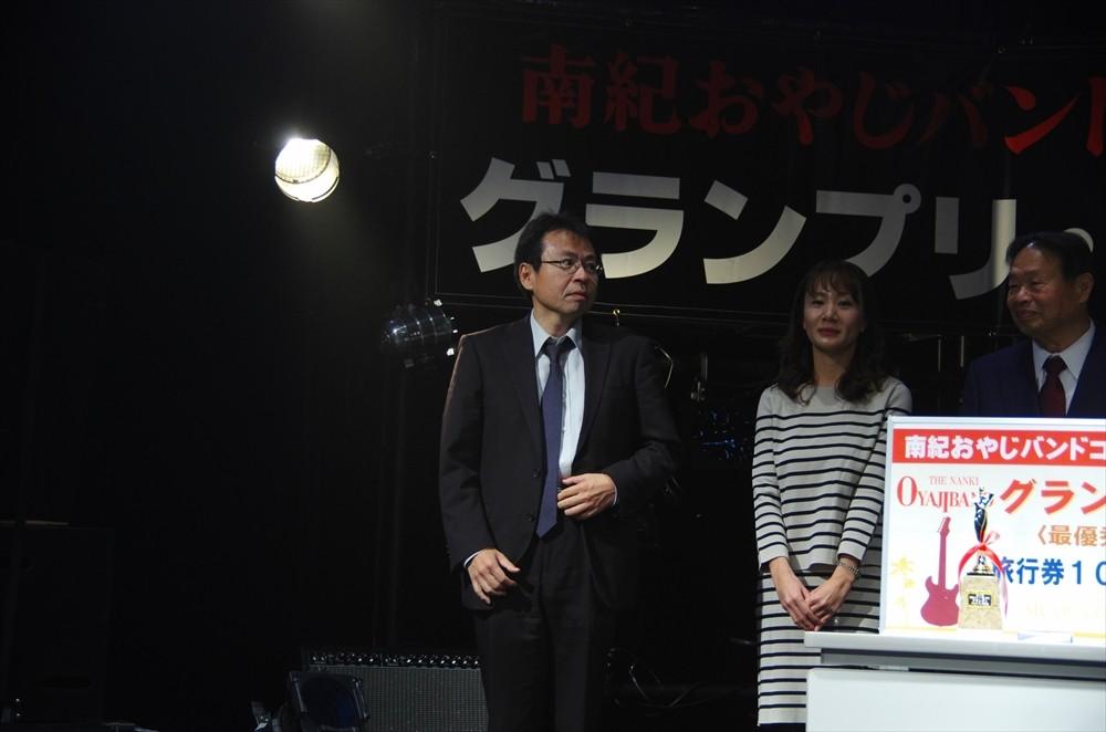 2015南紀おやじバンド1291